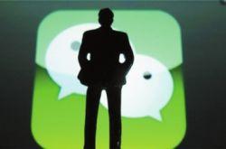 微信购物属于个人私下交易,不受新消法保护 ?