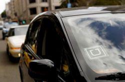 科技晚报:Uber想把司机定义为外包工,苹果有了增收新渠道