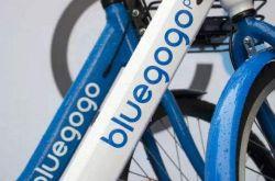 让车身随风去 小蓝单车或另寻盈利模式