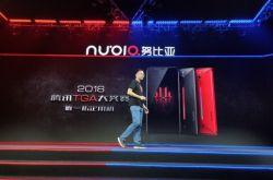 努比亚也推出一款电竞游戏手机,或成为国内厂商追逐的新焦点