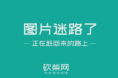 网商银行行长黄浩。来源:被访者供图