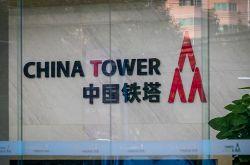 中国铁塔IPO的背后隐忧:多元化与竞合迷雾