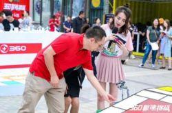 周鸿祎花式玩路由器 发布全球首款可搭乐高路由器