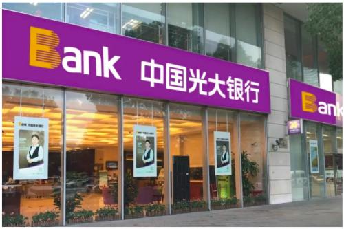 新年开门红:光大、中信银行都用MAXHUB 帮助获客