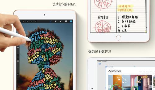 iPad Mini时隔4年更新,国内游戏手机厂商害怕吗