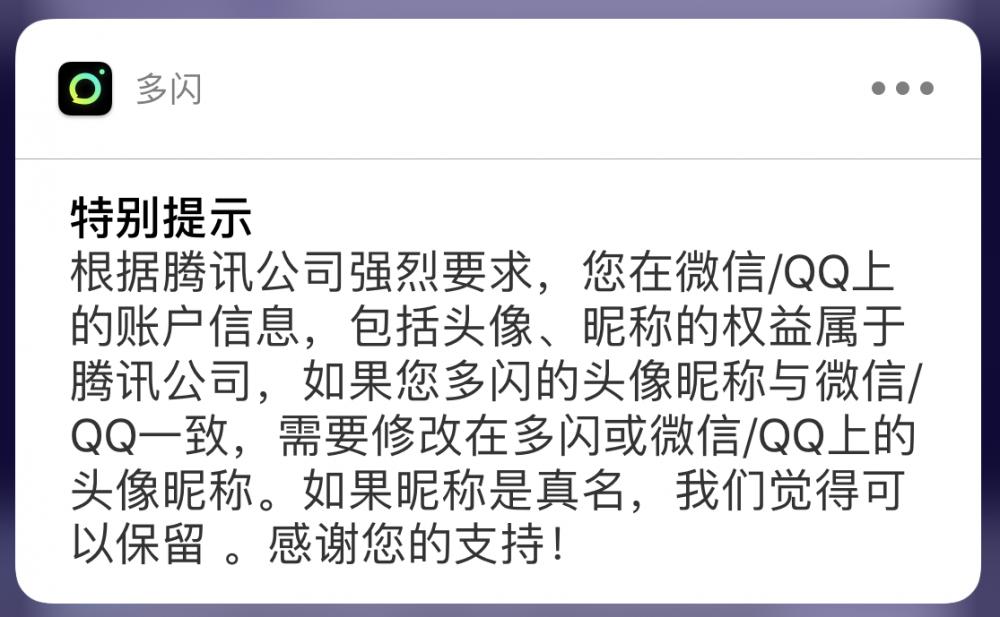 http://upload.ikanchai.com/2019/0319/1552999114120.png