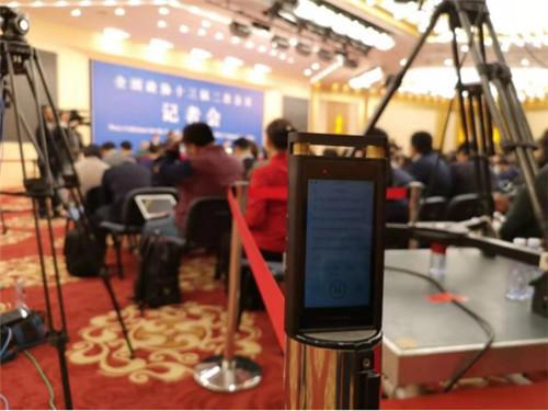 讯飞智能录音笔即将上市 凭借科技实力强势吸粉