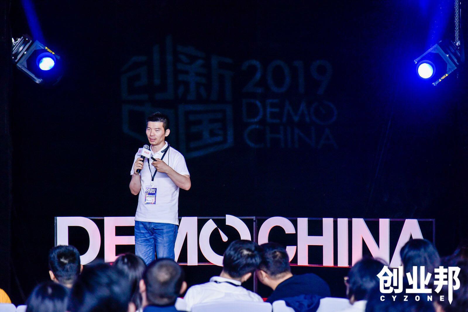 火花思维亮相创新中国春季峰会 展在线数理思维教育领导品牌风采