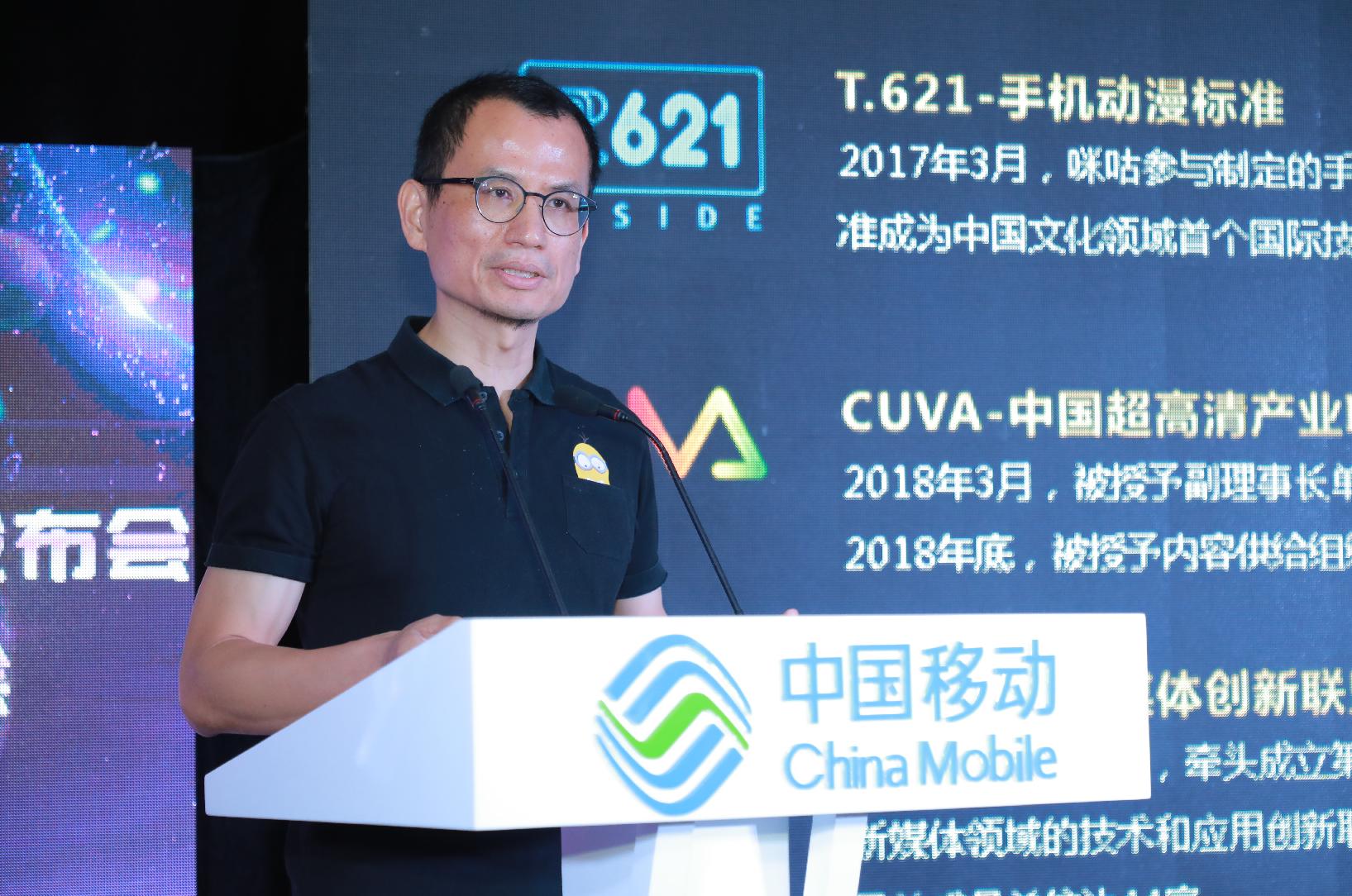 中國移動舉辦5G沉浸式體驗展 8K高清影院將亮相