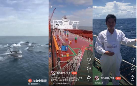 远洋海员漂洋过海举牌送祝福 火山小视频网友:希望许愿成真