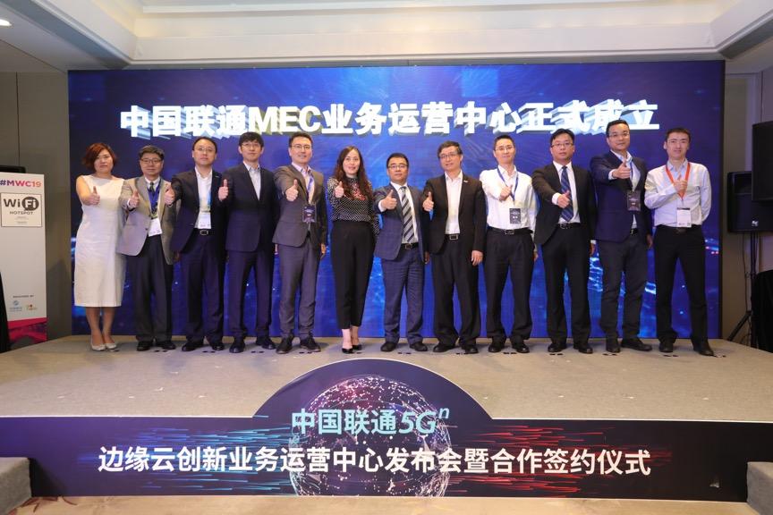<b>阿里云加入中国联通5G?+边缘云创新业务运营中心,成首批商用合作伙伴</b>