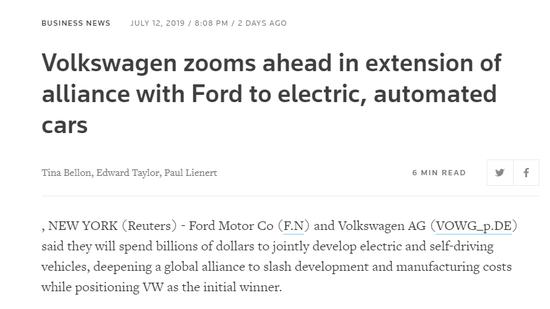 外媒:大众和福特共同开发自动驾驶