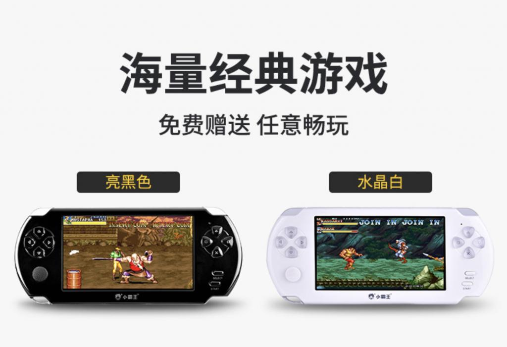 作为一个索尼 PS4 玩家,为什么我想买任天堂 Switch Lite 了?