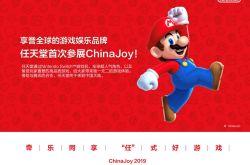 任天堂宣布 8 月 30 日发售续航加强版 Switch
