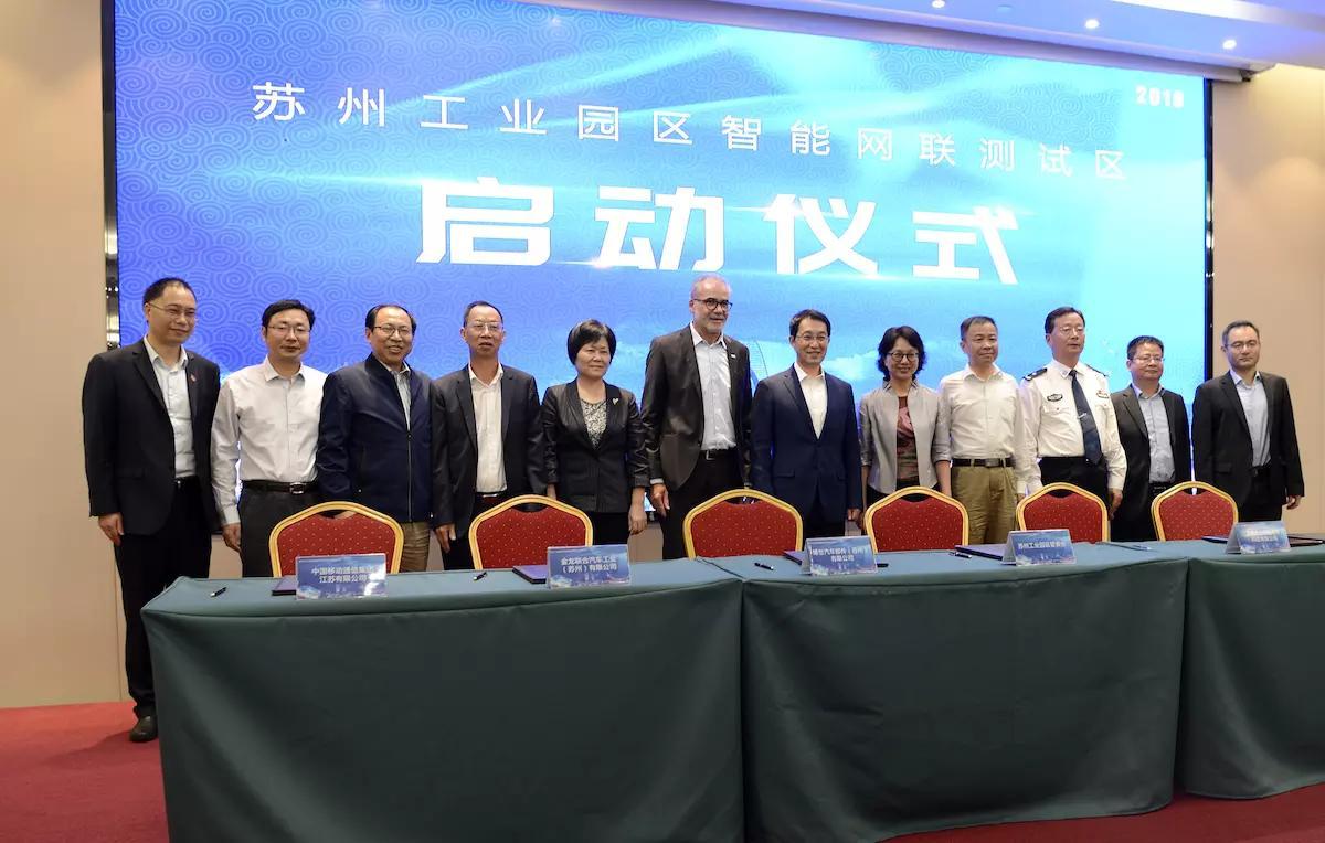 苏州金龙与中国移动江苏公司签署5G战略合作协议