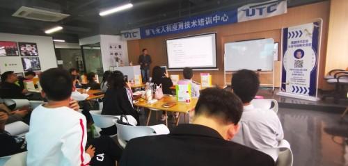 上海創客邦成功舉辦高新技術企業認定與培育交流會