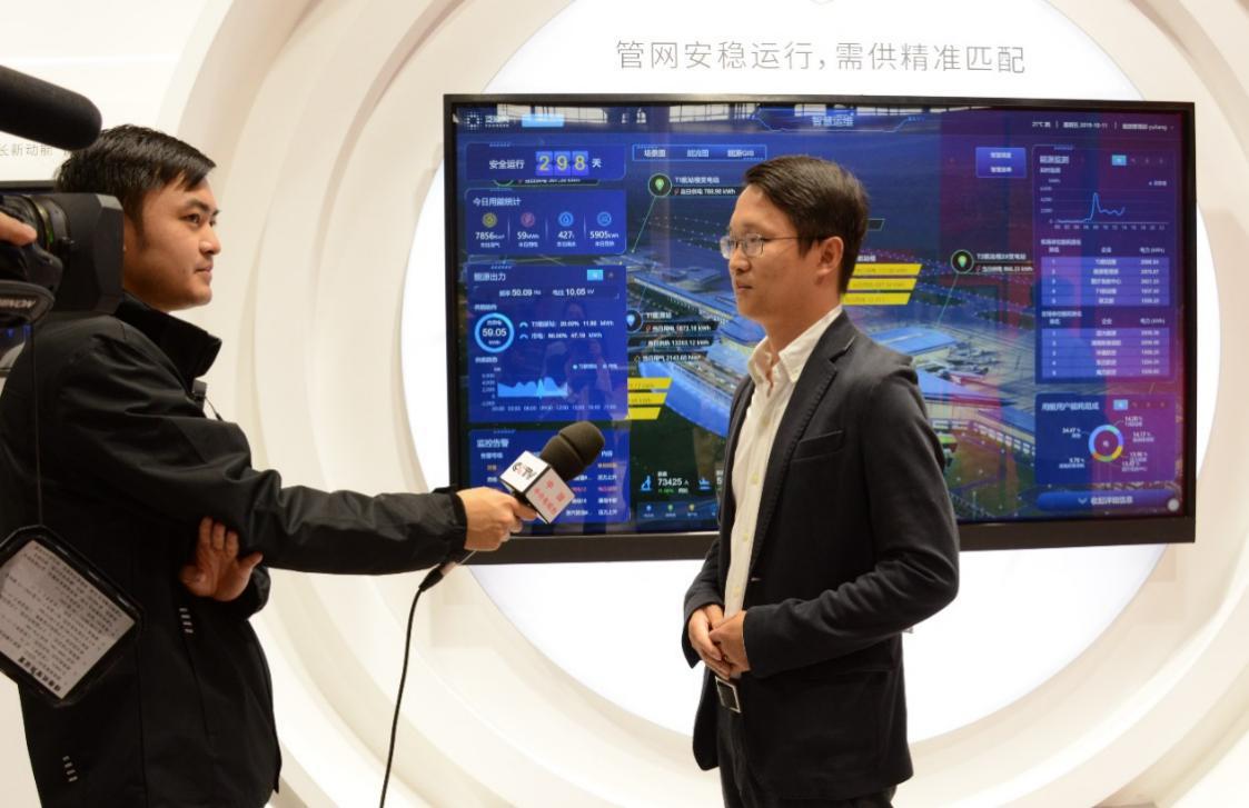 2019数博会:新奥数能旗下泛能网助力能源产业升级