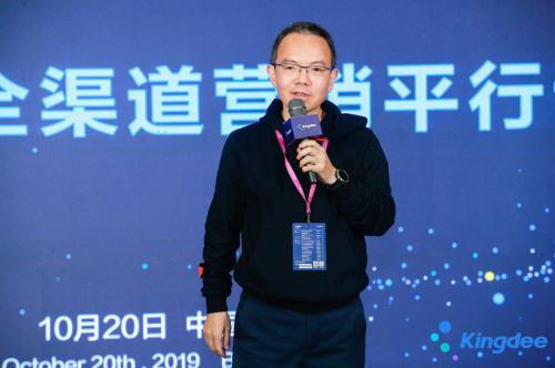 <b>金蝶云全球用户大会北京举行 探讨产业链背景下的新零售&全渠道重构</b>
