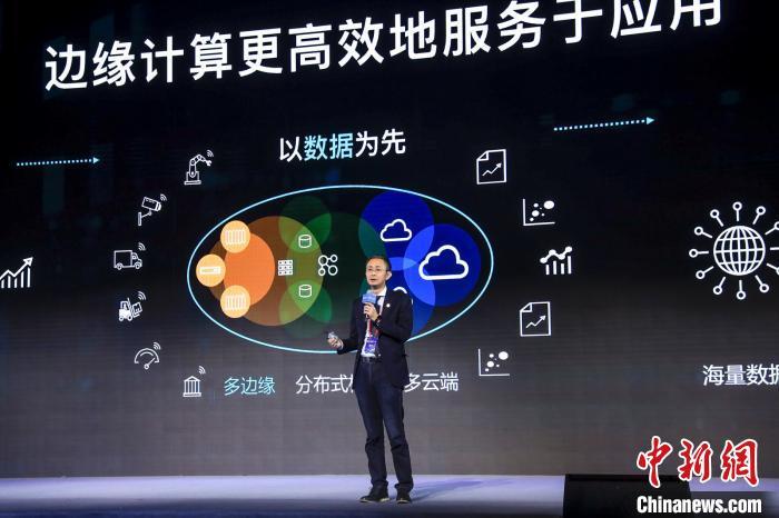 2019戴尔科技峰会10月25日在北京举行。图为戴尔科技集团全球副总裁、大中华区商用终端解决方案事业部总经理林浩作主题演讲。 钟欣 摄