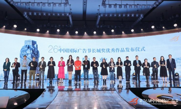 AI营销案例屡获中国广告长城奖,广告主追捧百度AI营销赋能