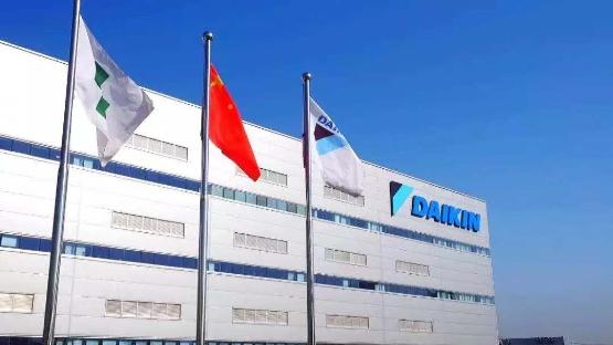 大金在华24年:打造长三角生产基地群 推动中国制造业高质量发展