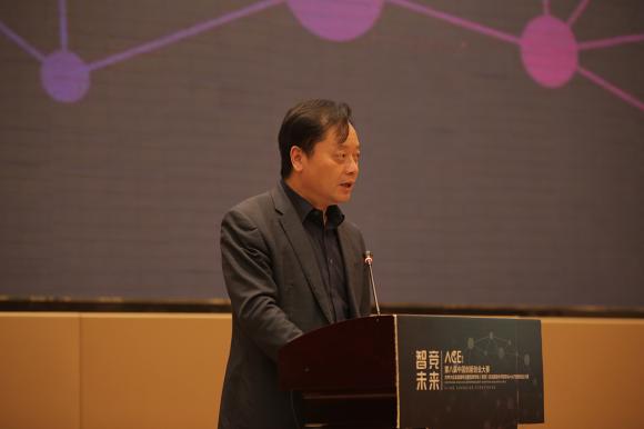 第八届中国创新创业大赛大中小企业融通专业赛百度专场(常德)区域赛圆满结束