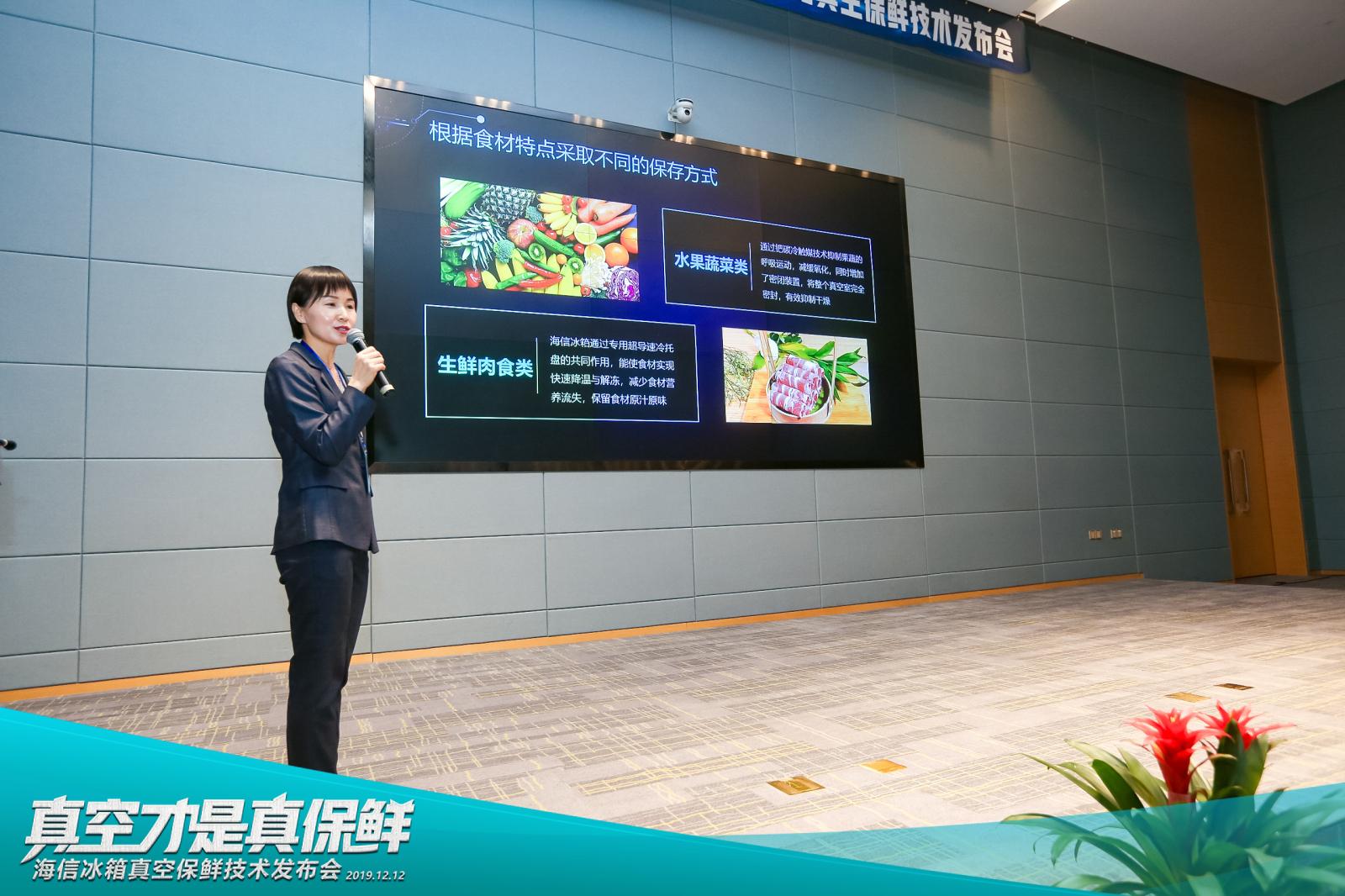 海信刚刚发布最新保鲜技术,菠菜在冰箱放12天水分仅少了3%