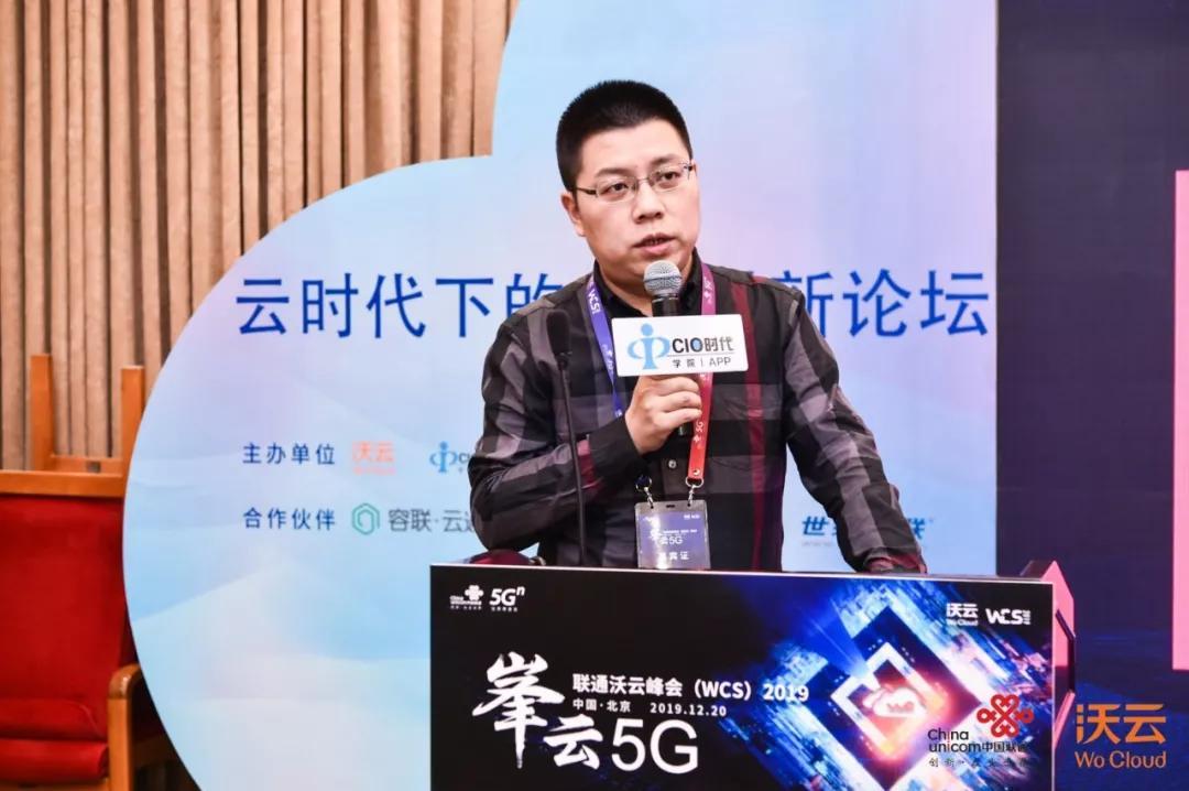 峯云5G:纵论AI赋能 聚焦企业联络与协同