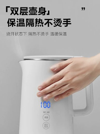 苏泊尔SW-15J68A电水壶真的做到了,一个电热水壶就能烧五种温度的水
