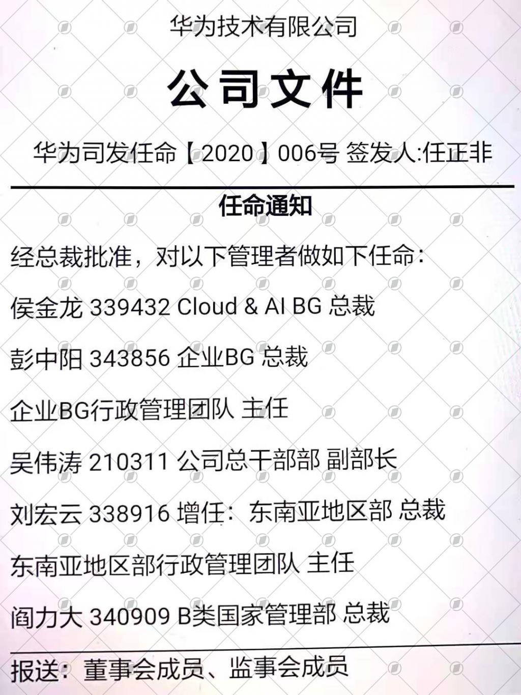 http://www.reviewcode.cn/jiagousheji/112215.html
