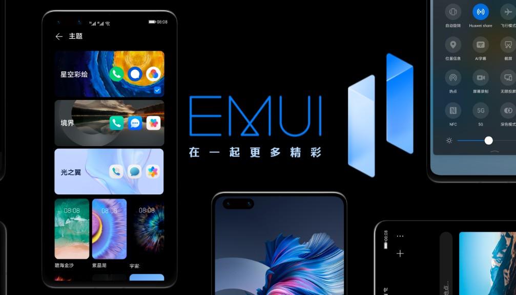 想要游戏玩得好,EMUI11少不了!强劲性能助你成为天生赢家