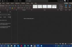 微软 Word 桌面端即将全面支持暗黑主题