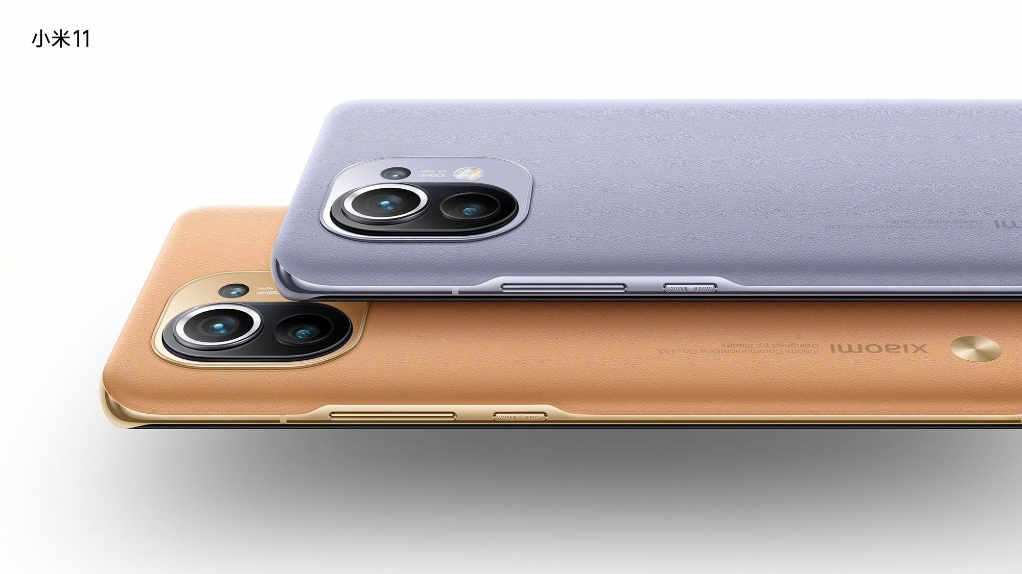 小米 11 正式发布:号称搭载手机行业「最贵屏幕」
