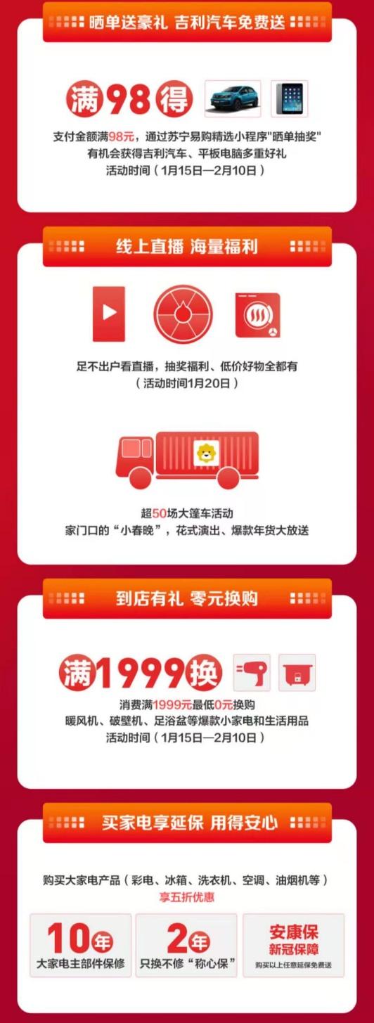 C:\Users\20016494\AppData\Local\Temp\WeChat Files\625120065037140af0bfcf07f650194.jpg