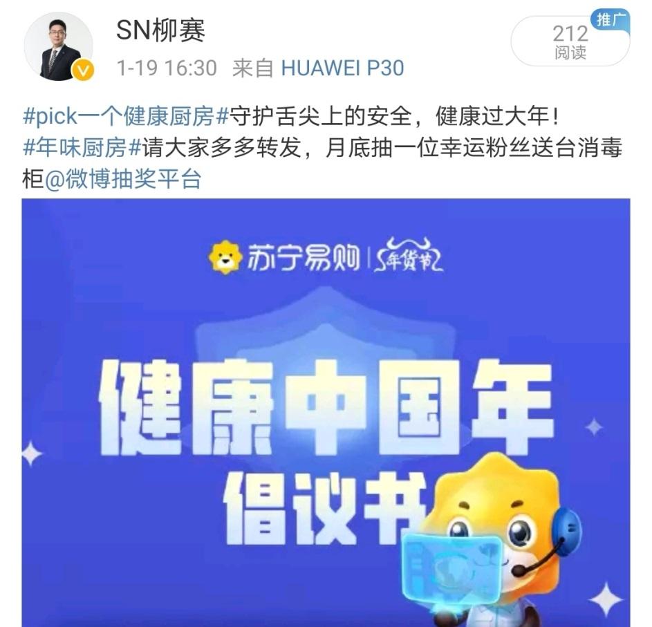 F:\TEMP\WeChat Files\826f658787c55c88317d914955c0410.jpg