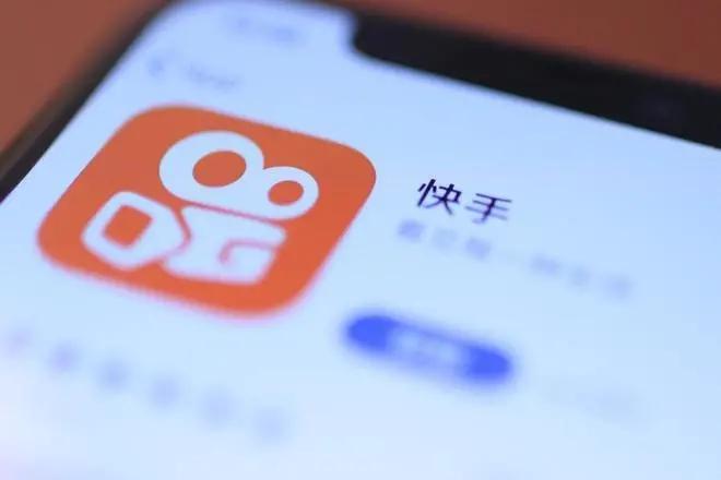 消息称快手定于2月5日香港上市 融资54亿美元