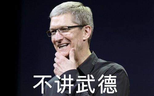 库克昨晚承认,苹果要发布这些新机