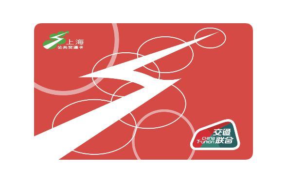 苹果 Apple Pay 正式上线上海交通卡 · 全国交联版