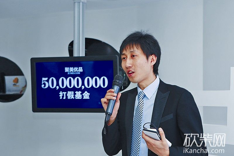 1:聚美优品副总裁刘惠璞